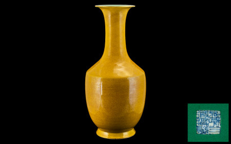 Chinese Antique Imperial Yellow Crackle