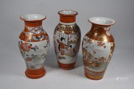Three Japanese Meiji period Kutani vases