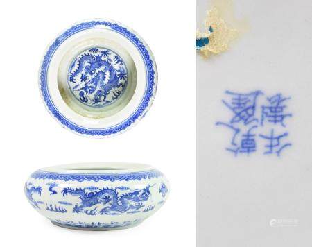 A Chinese Porcelain Planter, Qianlong reign mark but not of the period, of cushioned circular