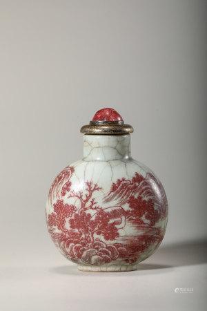 Chinese Iron Red Underglazed Snuff Bottle