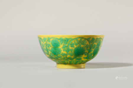 Chinese Yellow And Green Glazed Porcelain Bowl, Marked