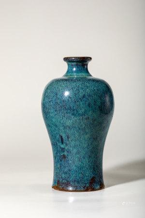 Chinese Robin's Egg Glazed Porcelain Vase