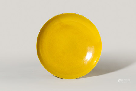 Chinese Yellow Glazed Porcelain Plate, Marked