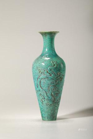 Chinese Turquoise Glazed Dragon Porcelain Vase, Marked