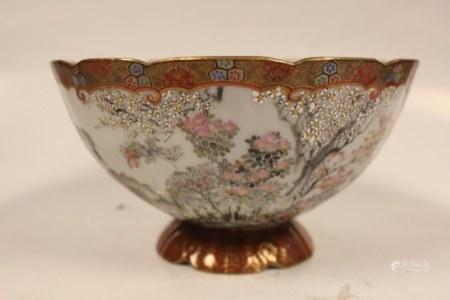 Fine Japanese Kutani Satsuma Bowl