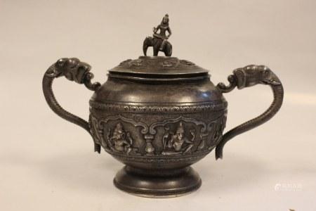 Antique Asian Teapot,Mark