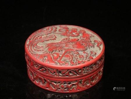 Lizhengjun Mark , Chinese Red Cinnabar Round Box