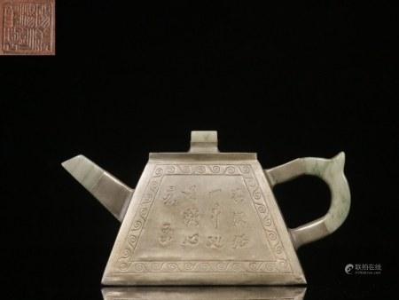 Republican Chinese Zisha Teapot w Pewter&Jade