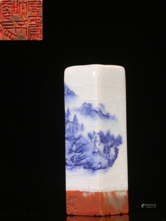 Chinese Blue and White Porcelain Seal