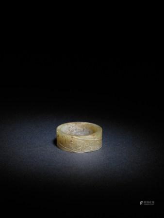 西周 玉環