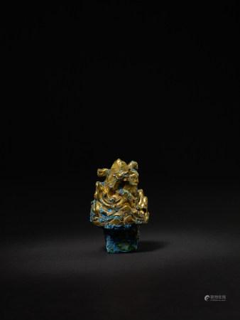 漢 銅鎏金博山式瑟枘