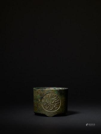 明正德 大明正德年製款 銅阿拉伯文筒式爐