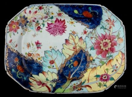 A Chinese famille rose 'Tobacco Leaf' dish: of octagonal form, decorated in bright enamels,