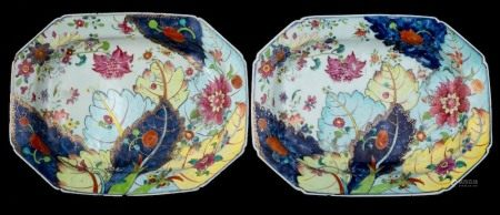A pair of Chinese famille rose 'Tobacco Leaf' stands: of octagonal form,