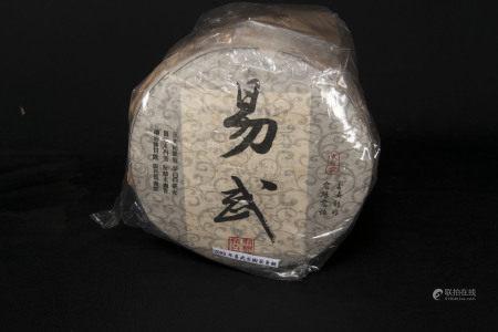 2009年易武古樹茶青餅八餅