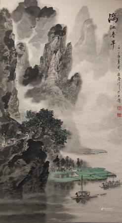 慶奎  漓江春早
