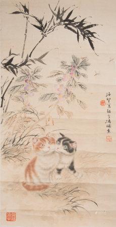 王雪濤  畫貓