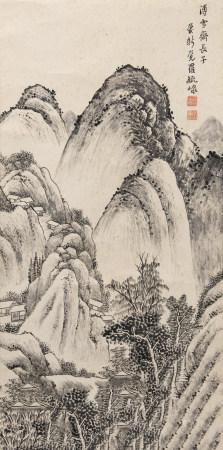 愛新覺羅毓㟫 山水