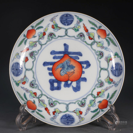 Chinese Doucai Porcelain Plate, Marked