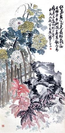 赵云壑 菊石图