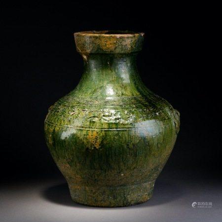 漢 綠釉浮雕瑞獸紋鋪首壺