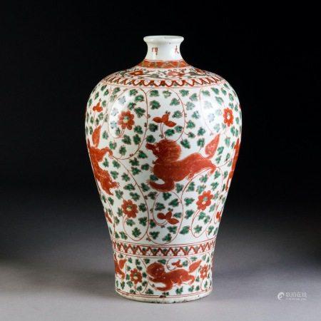 明嘉靖 紅緑彩纏枝花九獅紋梅瓶