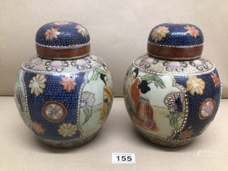 TWO POLYCHROME LARGE GINGER JARS A/F 22CM