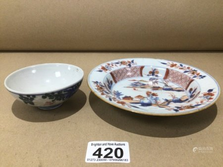A CHINESE PORCELAIN IMARI PATTERN BOWL 16CM WITH A CHINESE PORCELAIN TEA BOWL 9CM BOTH A/F