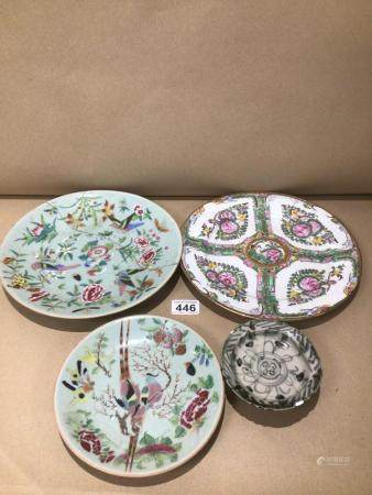 FOUR PIECES OF CHINESE PORCELAIN, FAMILLE ROSE PLATES AND MORE A/F