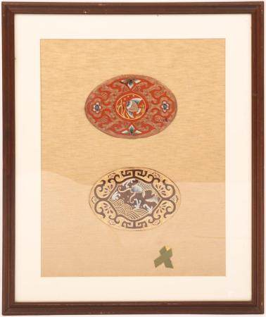 CHINESE EMBROIDERED RANK BADGES ROUNDELS FRAMED