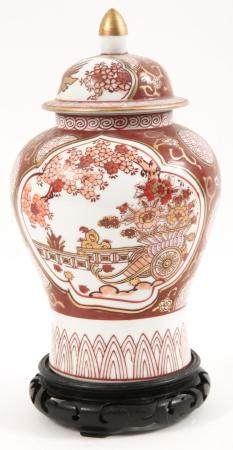 JAPANESE GOLD IMARI CHERRY BLOSSOM GINGER JAR & STAND