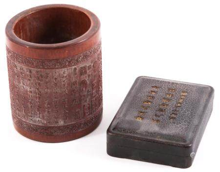 CHINESE BAMBOO BRUSH POT & INKSTONE IN BOX
