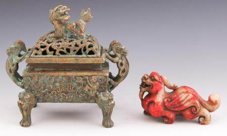 CHINESE BRASS CENSER & CARVED STONE DRAGON