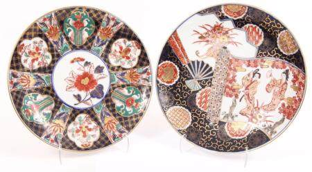 JAPANESE IMARI PORCELAIN PLATES - LOT OF 2