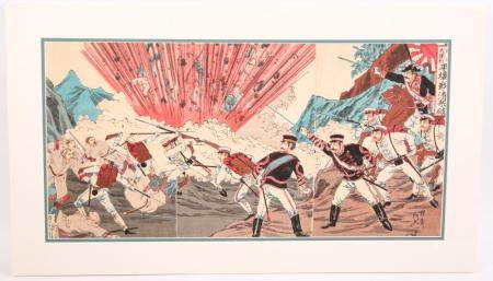 GREAT VICTORY OF JAPAN WOODBLOCK BY WATANABE NOBUKAZU