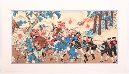 "JAPANESE WOODBLOCK ""OCCUPATION OF PHOENIX CASTLE"""