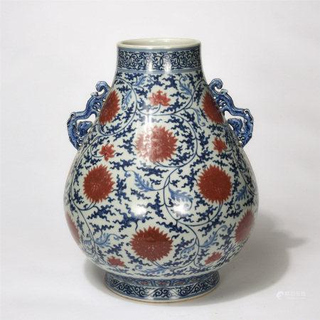 Chinese Blue White Underglaze Red Lotus Pattern Zun