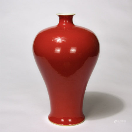 Chinese Bright Red Glaze Porcelain Meiping