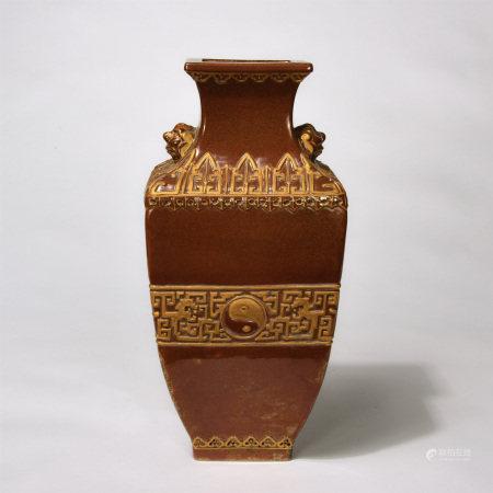 Chinese Jun Ware Engraved Pattern Gold Painted Flat Vase