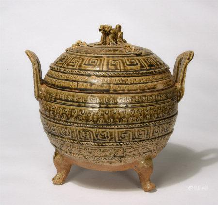 Chinese Primitive Porcelain Double Handle Tripod Ding