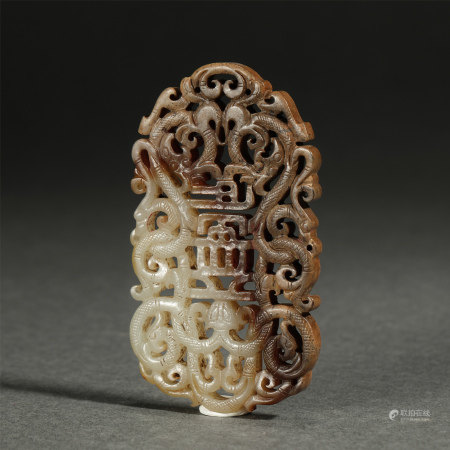 Chinese Jade Tablet, Hollow Engraving