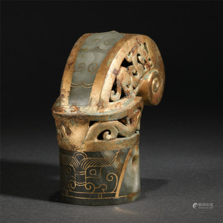 Chinese Jade Ornament, Gold-Decorated, With Beast Patterns