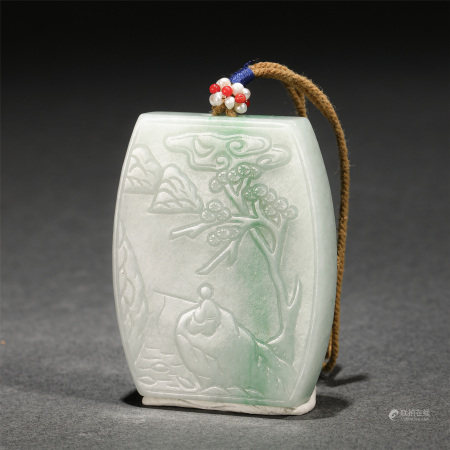 Chinese Jadeite Tablet Pendant Engraved With Figure And Poetic Prose