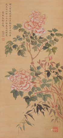 Chinese Painting Hanging Scroll Of Peonies With Inscription