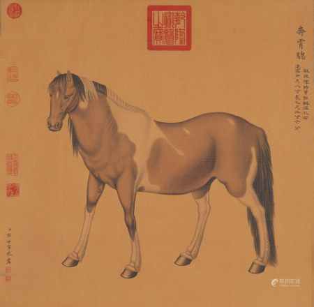 Chinese Hanging Scroll Painting Of Steed