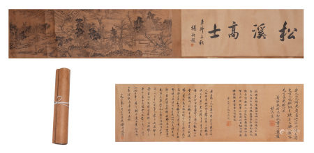 Chinese Painting Handscroll Of Mountain Dwelling Elegant Scholar