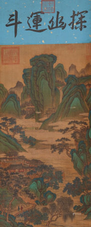Chinese Painting Hanging Scroll Of Green Mountains And Rivers