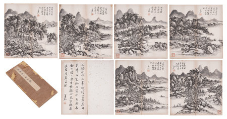 Chinese Painting Album Of Landscapes With Inscriptions