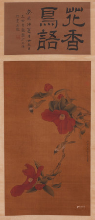 Chinese Painting Hanging Scroll Of Flower And Bird With Inscription