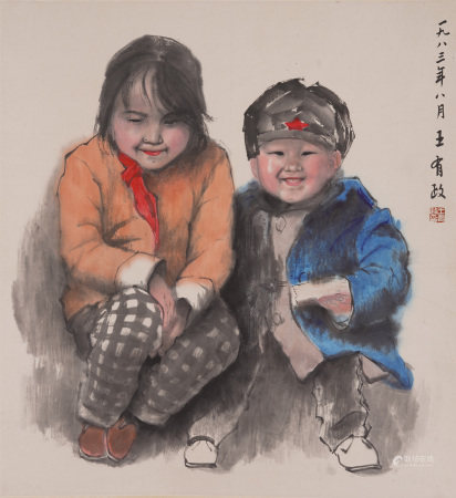 Chinese Painting Hanging Scroll Of Elder Sister And Younger Brother